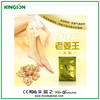 bamboo detox foot patch gold happy life