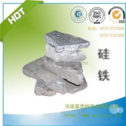 Ferro silicon /ferrosilicon used for the steelmaking