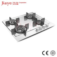 Promotion design japanese gas stove with 4 cooktop JY-S4012