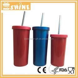 Insulated coffee bottle with stick cover