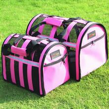 2015 Convinent Pet Travel Carrier Dog Airline Handle Bag