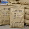 Industrial salt edta-4na