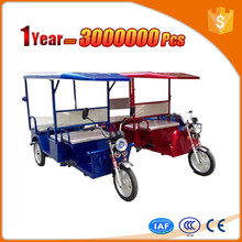 Brand new auto motor drived tricycle made in China