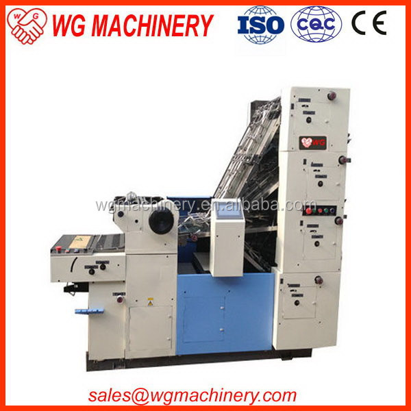 printing machine manufacture