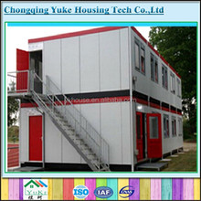 2015 China top sale best building supplies