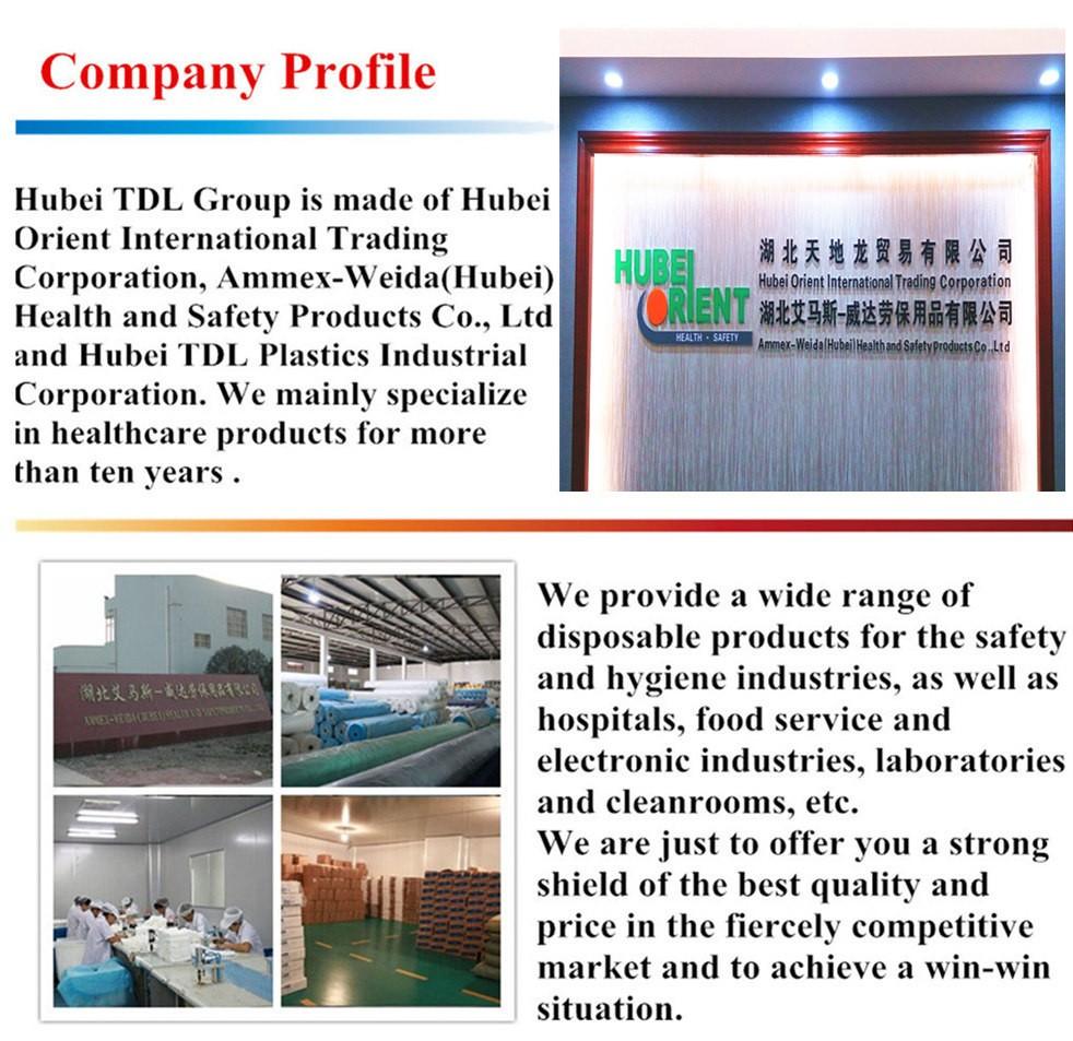 Company Profile .jpg