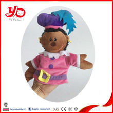 cute plush doll toy hand puppet, stuffed toy baby girl plush doll hand puppet