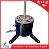 Manufacture of 550W ac motor for vacuum cleaner
