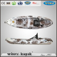 2.69m small with fishing function Single sit on top kayak
