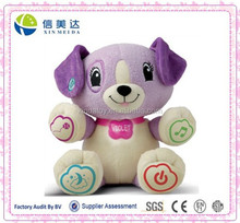 New arrival Electronic dog My Pal Puppy baby Soft Toy