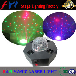 stage effect magic ball four eyes Red Green magic laser light