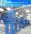Trituradora de papel industrial a la venta