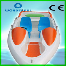 Amazing!! Funny water park amusement 12v dc electric motor boat made in china for sale