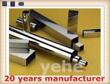 China manufacture YEHE 304 stainless steel tube9