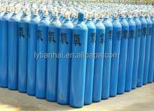 oxygen cylinder 40L the main product of seamless gas cylinder