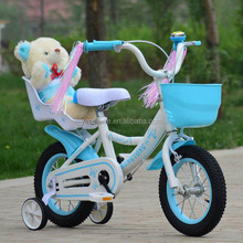 14inch hot sale with colorful frame children bicycle / kid bike bicycle / new style sports bike