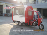 Cheap high quality made in China mobile tricycle electric food cart