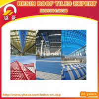 construction & real products PVC Corrugated Roof Tile