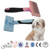 Pet Shop Using Brush Self-Cleaning Pet Grooming Brush Dog Brush
