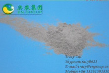 Acid Protease Enzyme for poultry feed