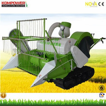 Light weight new combine rice harvester KP4LZ-0.3 with blower