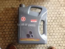 automobiles gear lubricant oils DFCV-G90-85W90-4L