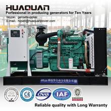 150kw /187.5kva yuchai diesel generator electrical power for sale