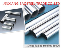 supply ASTM a312 stainless steel welded tube28x1.5 for chemical industries