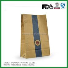 """12.5"""" x 12"""" Brown Kraft Grocery Paper Food Bags"""