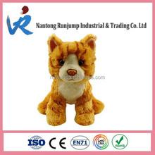 plush stuffed grummpy animal cat toy