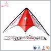 chinese mini stunt kites design