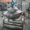 Beef Cooking Kettle (Gas Heating)