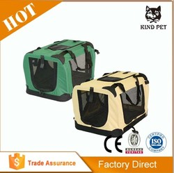 Pet Crate / Dog Training Kennel