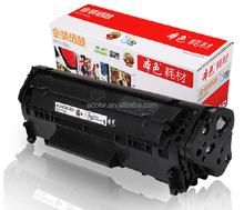 For CANON printer consumable Laser toner cartridge CRG-103/303/503/703 compatible for CANON Laserjet Image Class MFLBP 2900/3000