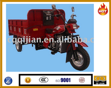 OEM quality oil cooling engine three wheels motorcycle for loading cargo