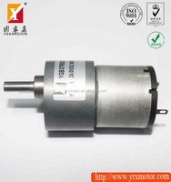 12v high power electric wireless remote control motor