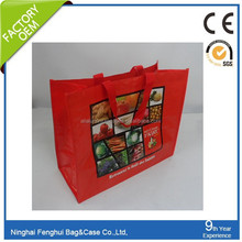 Red PP woven bag shopping bag /promotion bag
