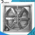 China fornecedor de alta qualidade 380v/220v avesdecapoeira ventilador de refrigeração