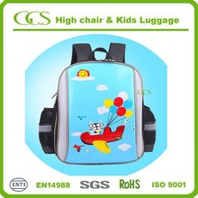 small baby book school bag latest school bags for boys and girls