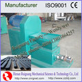 outlet de fábrica, Ruiguang, máquina de briquetas de carbón de madera