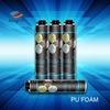 Trade Assurance polyurethane foam for bonding,polyurethane foam insulation,polyurethane foam manufacture