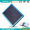 2015 PB10S 10000mAh Hot!!!2015 new product portable mobile solar charger for mobile phone