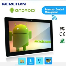 "18.5 Inch PC Tablet , Android Tablet 4GB RAM ,tablet pc 20"" inch"