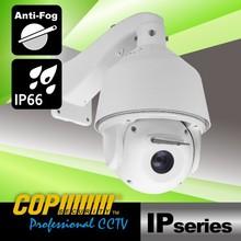 COP Private Housing 30X 2M Best Price Security Waterproof Camera