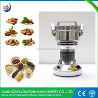Home-use coffee grinder machine capacity 200g