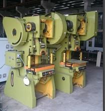 Metal can lid press machines