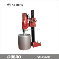 OUBAO Vertical Pavement OB-355CE Waterproof Drill