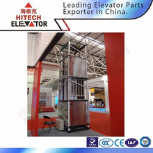 freight elevator/hinged door/Hairline stainless steel cabin