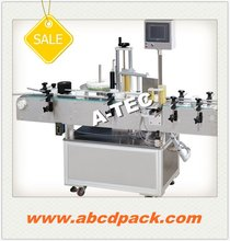 AL5130D Round wrap labeling machine
