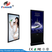 Vertical LCD Display 55 Inch Android Wireless 3G WIFI Digital Advertising Machine